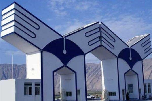ترکیب اعضای شورای استانی اقتصاد دانش بنیان دانشگاه آزاد مشخص شد