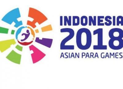 اعزام 209 ورزشکار در 13 رشته به بازی های پاراآسیایی