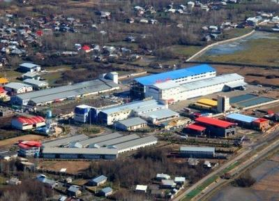 شهرک صنعتی متروکه در مازندران، فراوری در آرزوی رونق