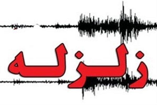 زلزله 3.5 ریشتری پیش قلعه در خراسان شمالی را لرزاند