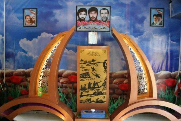 المان محل شهادت شهدای انقلاب کاشان احداث می گردد