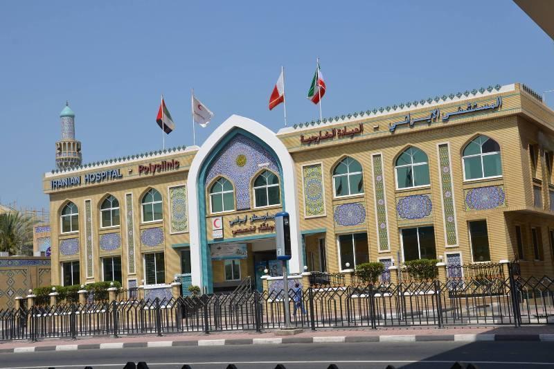 مجوز بیمارستان ایرانیان دوبی تمدید شد