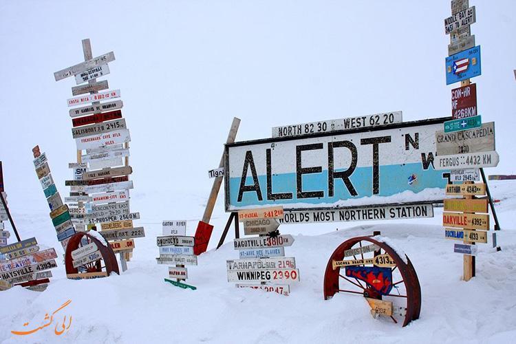 الرت (Alert) در کانادا، شمالی ترین سکونتگاه دنیا را ببینید!
