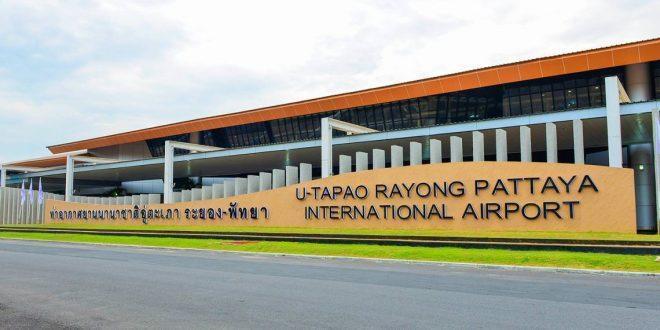 فرودگاه بین المللی یو-تاپائو U-Tapao پاتایا تایلند