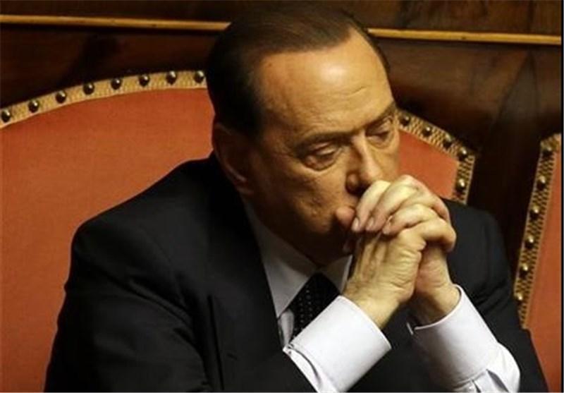 حذف برلوسکونی از مجلس ایتالیا غیر قابل تصور است
