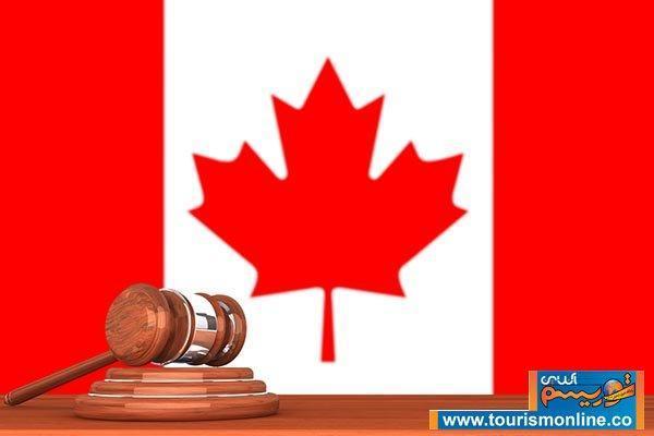 با قوانین عجیب و خواندنی کشور کانادا آشنا شوید