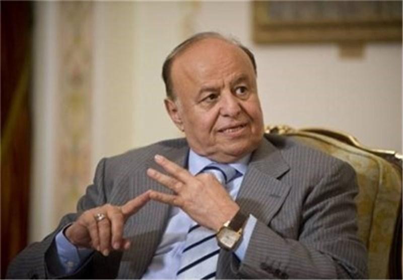 منصور هادی: یمن نه افغانستان است و نه ویتنام