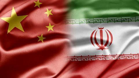 جزییات تازه از برنامه 400 میلیارد دلاری چین برای سرمایه گذاری در ایران