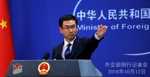 چین: طرفین صلح و ثبات منطقه را حفظ نمایند