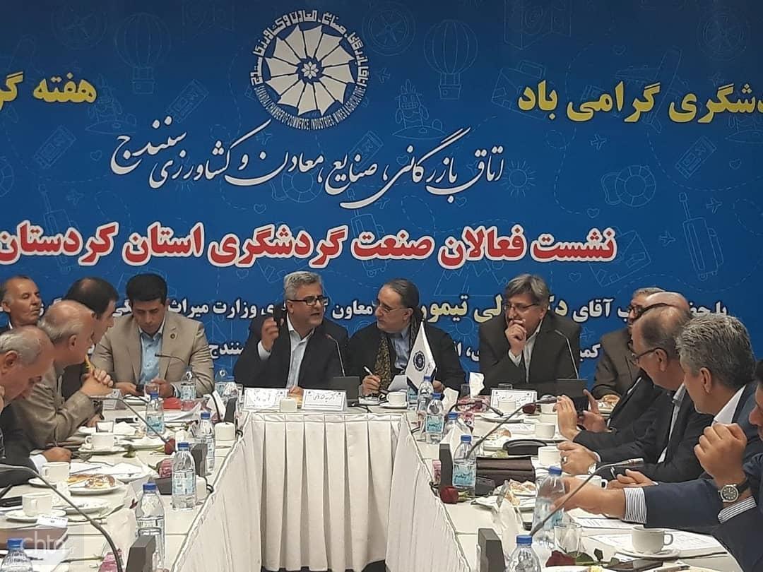 توسعه گردشگری کردستان از اولویت های معاونت گردشگری کشور است