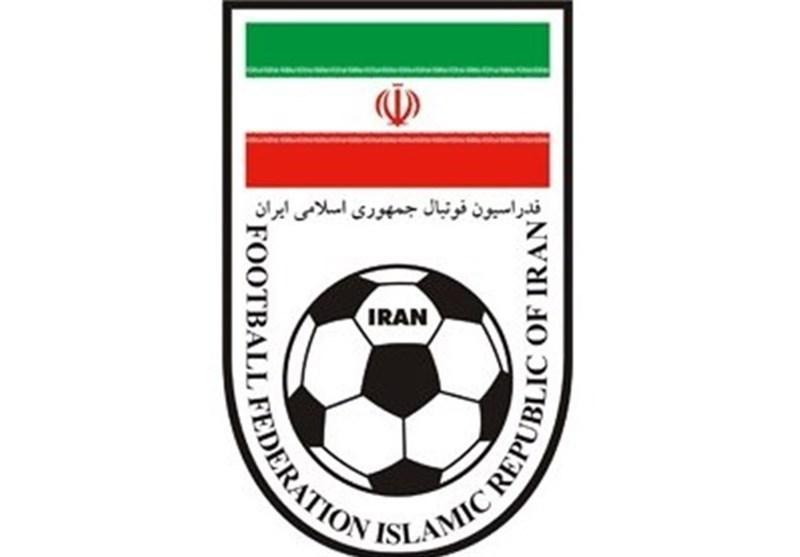 کمیته اخلاق فدراسیون فوتبال: با شعارها و اقدامات سیاسی، قومی و نژادی برخورد قاطع می شود