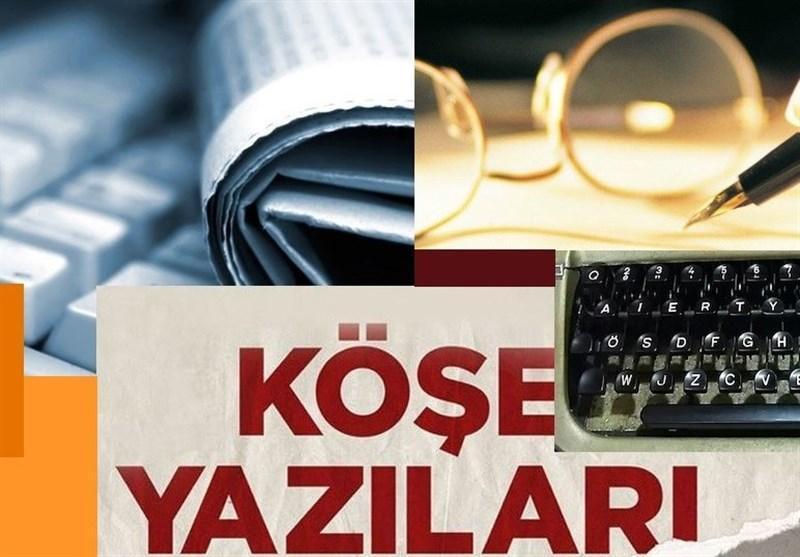 نگاهی به مطالب ستون نویس های ترکیه، منافع متناقض ملت و آکپارتی در مورد سوریه