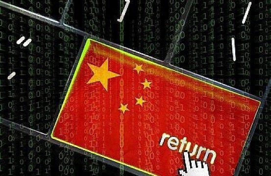2015 سال قدرت سایبری چین است