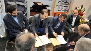 تفاهم نامه همکاری بین دانشگاه شهید مدنی و مجتمع مس سونگون منعقد شد