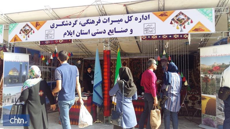 حضور هنرمندان و صنعتگران ایلام در جشنواره فرهنگ ملی اقوام ایرانی لرستان