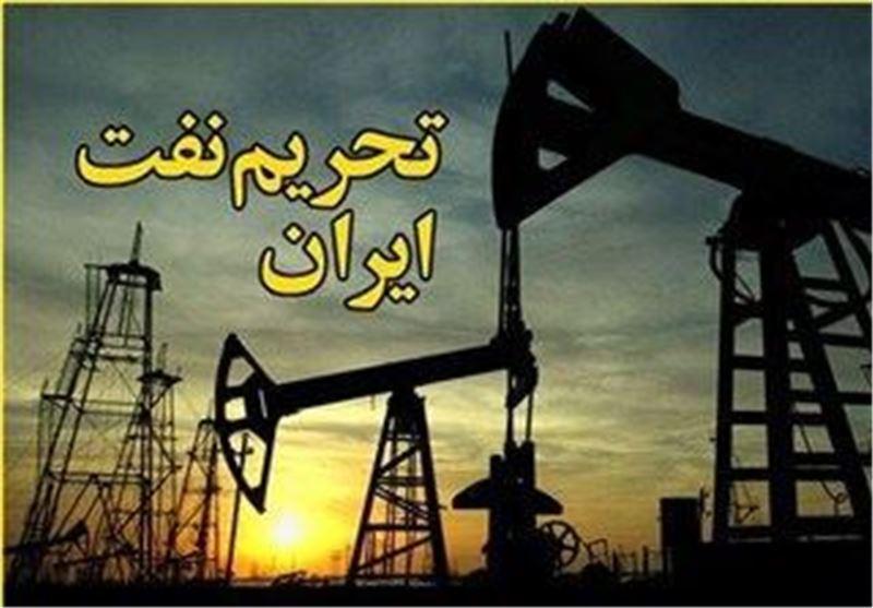 همراهی مشتریان آسیایی نفت ایران با تحریم ها: از انتظار آمریکا تا واقعیت
