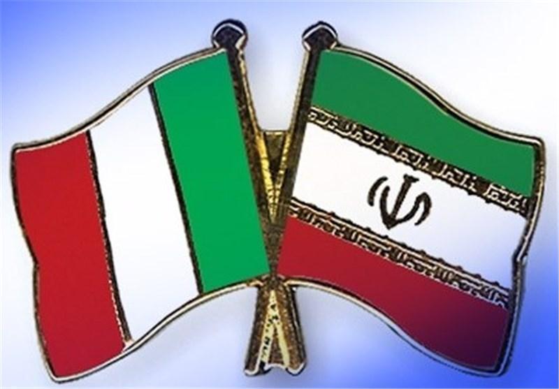 ایتالیا علاقه مند به تقویت روابط با ایران است