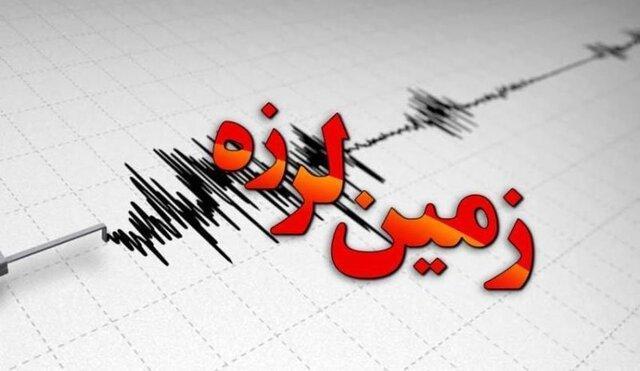 زلزله 4 ریشتری در بوشکان