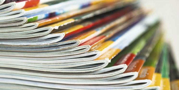 3 نشریه دانشگاه علامه طباطبائی مجوز انتشار دریافت کردند