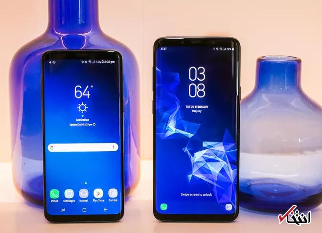 گوشی های گلکسی اس 9 و گلکسی اس 9 پلاس به روزرسانی جدید اندروید 10 را دریافت کرد