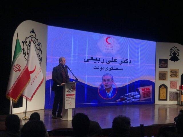 علی ربیعی: هیچ دوره ای مثل امروز ایران، نیازمند حال خوب نیستیم