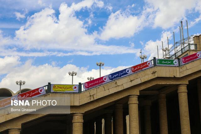 انتشار آئین نامه های نمایشگاه بین المللی کتاب تهران
