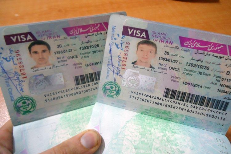 اعلام شرایط لغو ویزا ایران