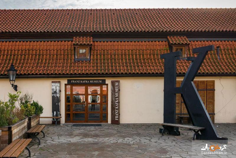موزه کافکا در پراگ؛ نمایشگاهی از زندگی و آثار مشهور او