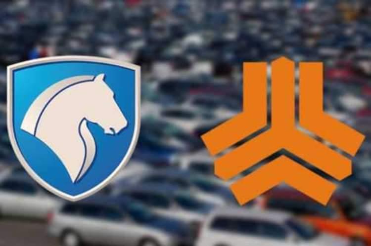 اعلام خودرو های فروش فوق العاده ایران خودرو و سایپا