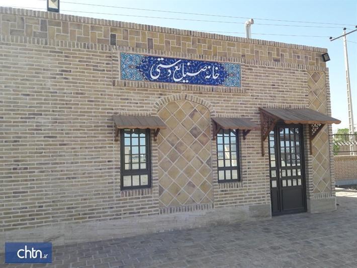 تجهیز خانه صنایع دستی بجستان