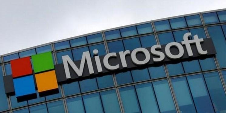 فروشگاه خرده فروشی مایکروسافت تعطیل شد