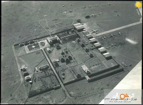 فرودگاه مهرآباد در سال 1334، عکس