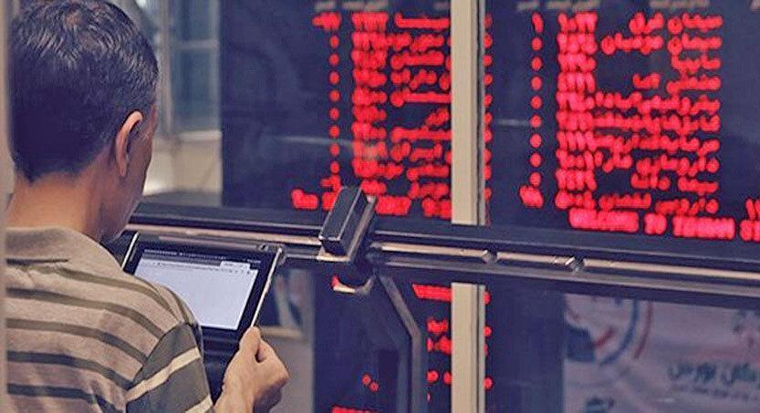معاملات بورس را خطری تهدید می کند؟
