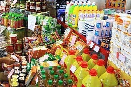 کلیات طرح تامین کالاهای اساسی در خانه ملت تصویب شد
