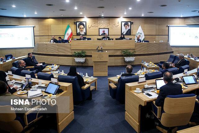 اساسنامه سازمان های فاوا و ساماندهی مشاغل شهری شهرداری مشهد اصلاح شد