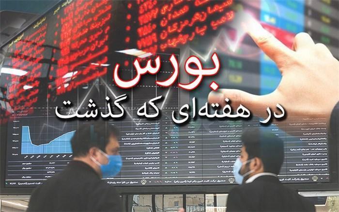ادامه نوسانات سینوسی شاخص کل در معاملات این هفته بازار سهام