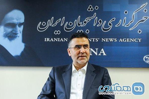 تجربه های پیروز ایران برای یونسکو