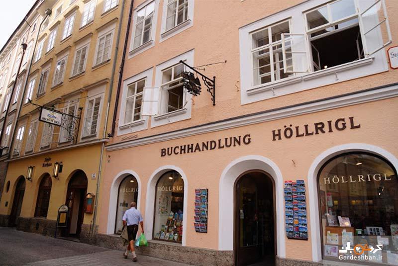 بهترین کتاب فروشی های سالزبورگ