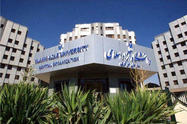 بررسی مسائل استادان حق التدریس از سوی دانشگاه آزاد اسلامی