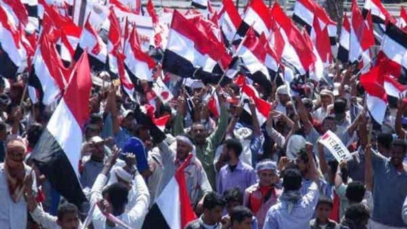 تظاهرات یمنی&zwnjها در مخالفت با حضور ائتلاف سعودی