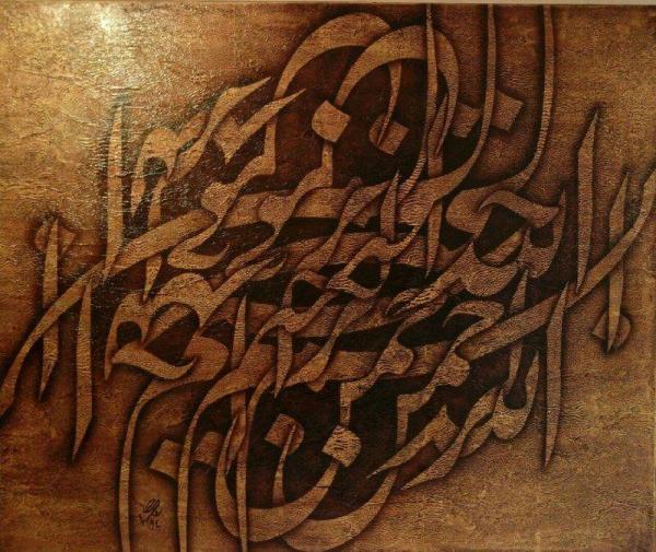 خبرنگاران نمایشگاه یاد زال در دزفول گشایش یافت