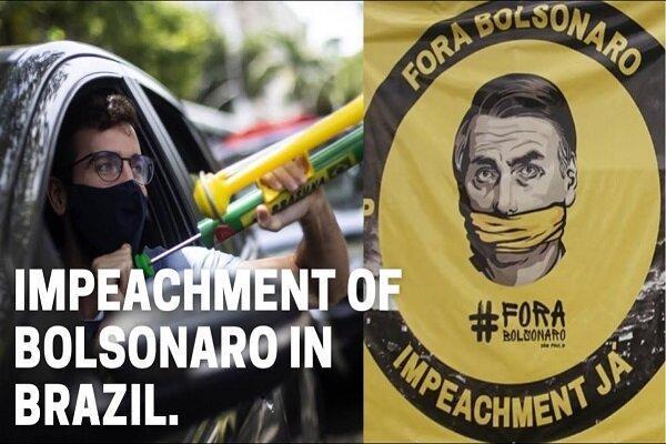 بولسونارو در سراشیبی، مردم خواهان کنار رفتن ترامپ برزیل شدند