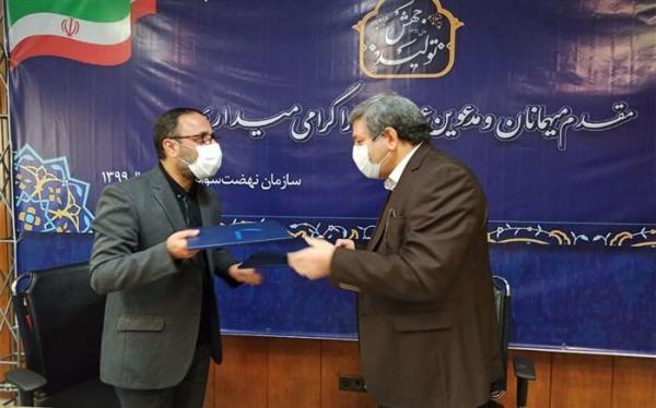 حسینی: مهارتی کردن آموزش ها گام بزرگی در راستای عدم برگشت بیسوادی است