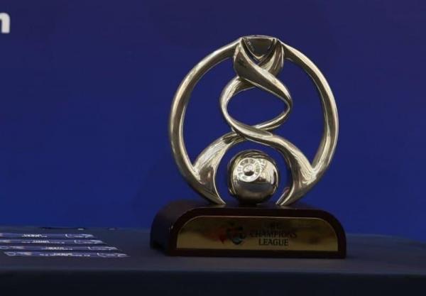 تغییر جام جدید لیگ قهرمانان آسیا