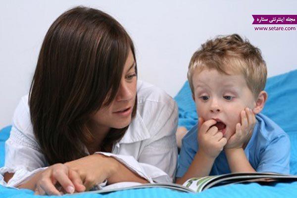 بهترین روش درمان اوتیسم چیست؟