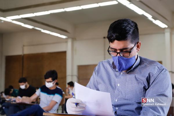 آزمون پذیرش دستیاری پزشکی به تعویق افتاد ، زمان برگزاری آزمون، فروردین 1400