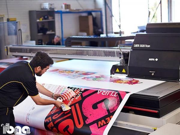 کوچ دسته جمعی چاپخانه ها به سمت لیبل
