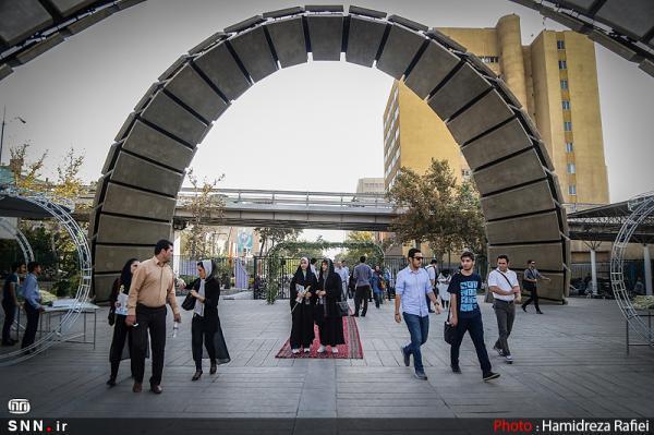 نحوه برگزاری آزمون جامع و کلاس های عملی دانشگاه امیرکبیر اعلام شد
