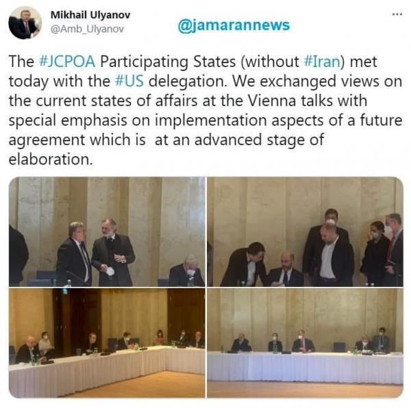 ملاقات اعضای برجام با هیات آمریکایی بدون ایران