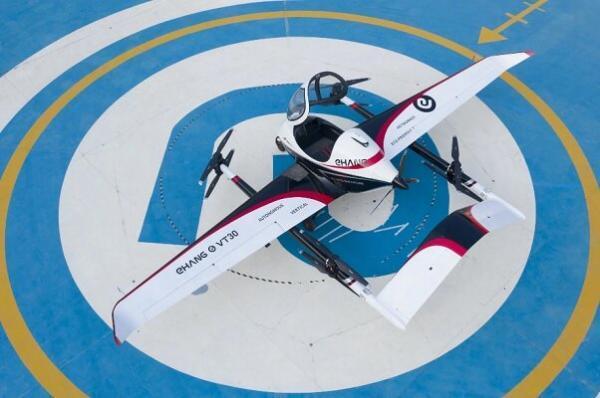 تاکسی هوایی خودران با برد 300 کیلومتر ساخته شد